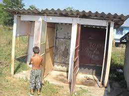 WC scoala cotusca