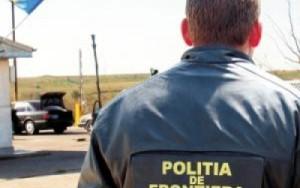 politist-de-frontiera